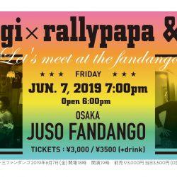 6月7日(金) 夕凪 × ラリーパパ&ファウンデーション 〜ファンダンゴで逢いましょう